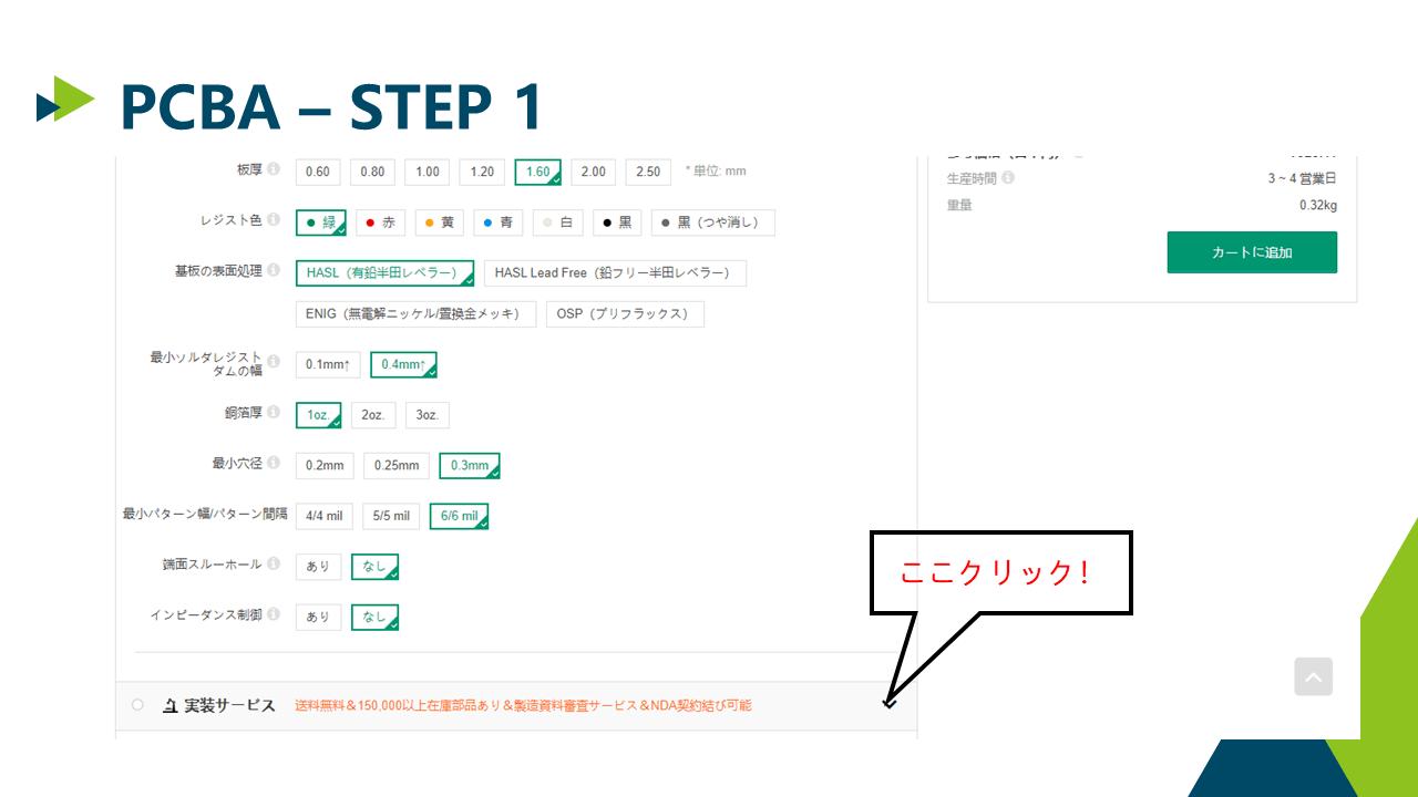 幻灯片1-min