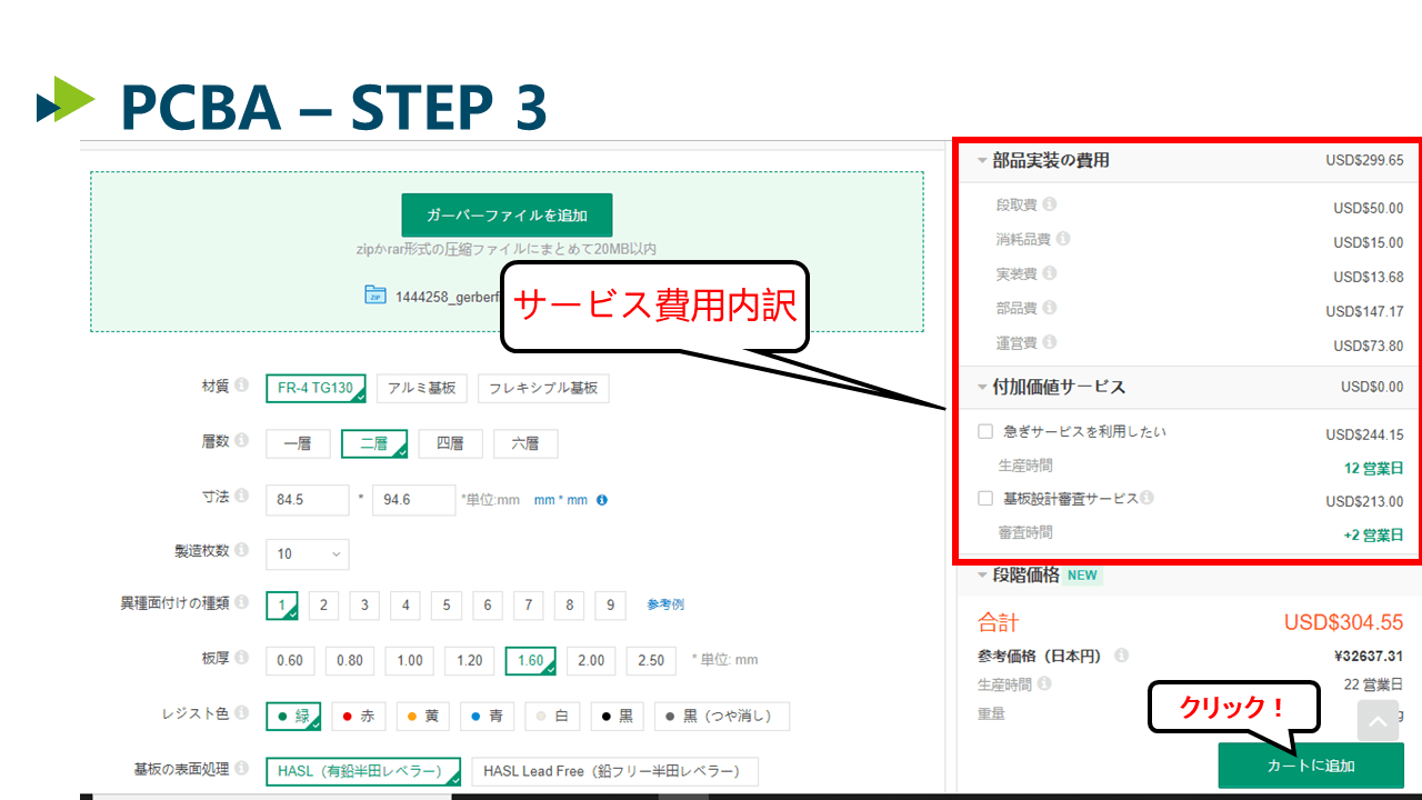 幻灯片4-min